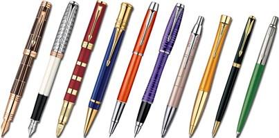 Ручки и наборы подарочные