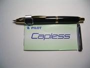 Перьевая автоматическая ручка с золотым пером 14 к