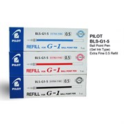 Стержни для гелевых ручек BL-G1-5T, BLGP-G1-5 PILOT